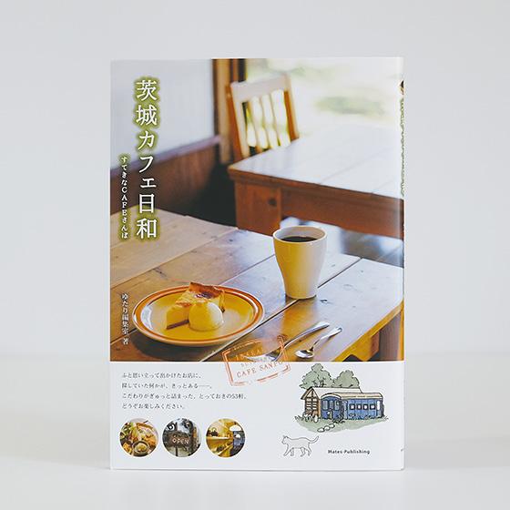 cafe_sampo_main01