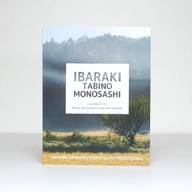 monosashi_main01