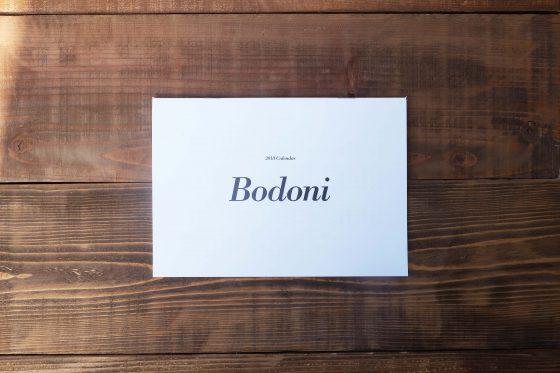 bodoni_white