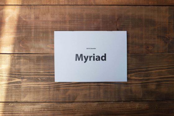myriad_gry