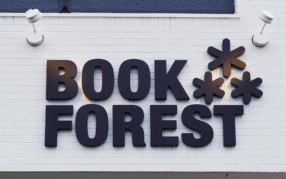 bookforest02